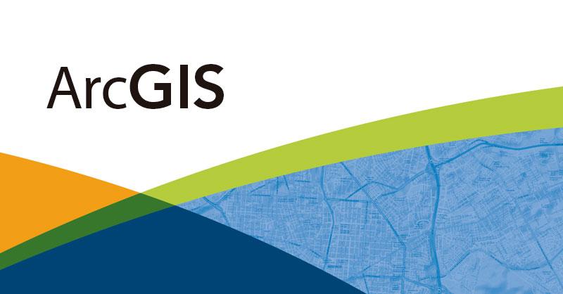 Descarga de manuales de ArcGIS gratis
