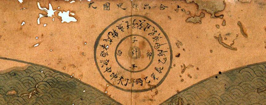 Zheng He disco de Bagua